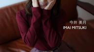 「越乃真実(こしのまみ)」08/11(火) 17:00 | 今井美月(いまいみつき)の写メ・風俗動画
