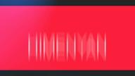 「夏特別浴衣撮影・姫にゃん」08/14(金) 10:01 | 姫にゃん♡♡某モデル所属!の写メ・風俗動画