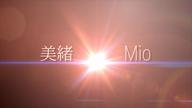 「美緒〔25歳〕☆★抜群プロポーションの長身美人★☆」08/19(水) 18:02 | 美緒の写メ・風俗動画