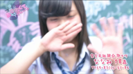 「激・まだ舐めたくて学園「ななみちゃん」」10/21(土) 22:06 | ななみの写メ・風俗動画