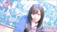 「激・まだ舐めたくて学園「えりかちゃん」」10/21(土) 22:08 | えりかの写メ・風俗動画
