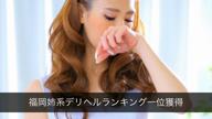 「SSS級の絶世の美女♪」10/22(日) 05:42 | 麗子の写メ・風俗動画