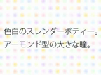「ななちゃん動画です。」10/22(日) 11:32 | ななの写メ・風俗動画