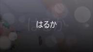 「☆完全業界未経験JD☆」08/30(日) 22:16 | はるかの写メ・風俗動画