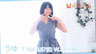 「極上のロリ系美少女♪うゆさん撮影風景♪」09/02(水) 11:59 | うゆの写メ・風俗動画
