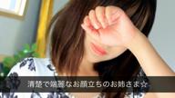 「清楚で端麗なお顔立ちのお姉さま☆長身美乳のFcupボディ!」10/23(月) 04:57 | 奈々の写メ・風俗動画