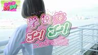 「【SSS級美少女♡】ぴんくちゃん♪」09/11(金) 22:41 | ぴんくの写メ・風俗動画