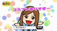 「さらんちゃん動画」09/15(火) 14:14 | さらんの写メ・風俗動画