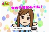 「りとちゃん動画」09/16(水) 16:53 | りとの写メ・風俗動画