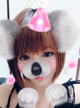 「テストちゅう」10/24(火) 03:41 | 【AV女優に憧れてる】さくらの写メ・風俗動画