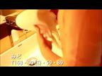 「【みど】化粧品販売」10/24(火) 07:16 | みど★特別指名料の写メ・風俗動画