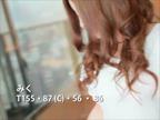 「【みく】高級クラブ」10/24(火) 08:16 | みくの写メ・風俗動画