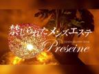 「【ご新規様限定割引♪大好評開催中】」09/25(金) 10:00 | 望月やよいの写メ・風俗動画