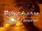 「超絶テクにスプラッシュ♪」09/25(金) 17:00 | 桐島ひびきの写メ・風俗動画