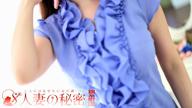 「素晴らしすぎるナイスプロポーション!いおさんです♪」09/25(金) 18:10 | いおの写メ・風俗動画