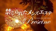 「超絶テクにスプラッシュ♪」09/25(金) 20:00 | 三好あいなの写メ・風俗動画