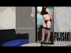 「Gカップの爆乳から溢れ出る官能のフェロモン♪」10/24(火) 14:08 | 藤崎(ふじさき)の写メ・風俗動画