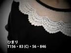 「【ひまり】WEBデザイナー」10/24(火) 14:18 | ひまり★★特別指名料の写メ・風俗動画