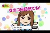 「みくもちゃん動画」09/30(水) 16:33 | みくもの写メ・風俗動画