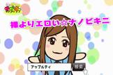 「ひびきちゃん動画」09/30(水) 16:34 | ひびきの写メ・風俗動画