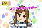 「かりんちゃん動画」09/30(水) 16:35 | かりんの写メ・風俗動画