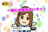 「あゆちゃん動画」09/30(水) 16:44 | あゆの写メ・風俗動画