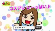 「えまちゃん動画」09/30(水) 16:46 | えまの写メ・風俗動画