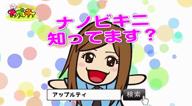「ミサミサちゃん動画」09/30(水) 16:47 | ミサミサの写メ・風俗動画