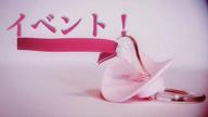 「公開」10/03(土) 01:03 | れん★上田メインの写メ・風俗動画