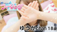 「ピュアな透明感☆」10/22(木) 01:19 | ゆうかの写メ・風俗動画