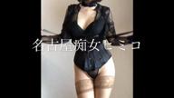 「トロける美貌エロ性感力してください」10/27(火) 01:34   ヒミコの写メ・風俗動画
