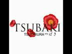りこ|土浦風俗の最新写メ日記
