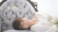 「のあ:潤沢な瞳、好奇心旺盛美少女!」10/29(木) 01:11 | のあの写メ・風俗動画