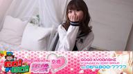 「【スレンダー巨乳】めめちゃん!」10/30(金) 12:27 | めめの写メ・風俗動画