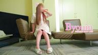 「可愛い系!優しいおもてなし♪」10/31(10/31) 15:36   赤坂の写メ・風俗動画
