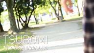 「つぼみちゃん」10/31(10/31) 16:00   つぼみ ☆百花繚乱☆の写メ・風俗動画