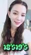 「完全未経験の口リ系ガール!!」10/26(木) 18:48 | クミの写メ・風俗動画