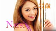 「☆NATSUちゃんプロフィールMovie☆」01/06(金) 19:58   NATSUの写メ・風俗動画