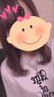 「初めまして♡」11/24(11/24) 02:05 | まりん★の写メ・風俗動画
