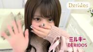 「絶対的美少女」11/24(11/24) 16:10   みるきーの写メ・風俗動画