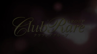 「魅惑のEカップ」11/25(水) 09:14 | リベラの写メ・風俗動画