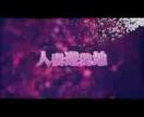 「中央区【50代プラン】」11/26(11/26) 23:21 | かなの写メ・風俗動画