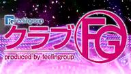 「癒しの美女メイクイーン」11/27(金) 12:32 | めいの写メ・風俗動画