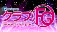 「天使になった音速の美女子」11/27(金) 21:32 | せなの写メ・風俗動画