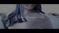 「知佐(ちさ)ロイヤルボックス」10/28(土) 14:13 | 知佐(ちさ)の写メ・風俗動画