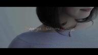 「由花子(ゆかこ)ロイヤルボックス」10/28(土) 15:20 | 由花子(ゆかこ)の写メ・風俗動画