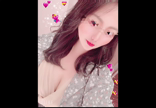 「歌(ウタ)です♡」11/30(月) 23:16   歌 ☆S-rankの写メ・風俗動画