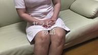 「瑠惟(るい)PR動画」12/03(木) 09:05 | 瑠惟(るい)の写メ・風俗動画