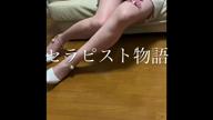 「春歌(うらら)PR動画」12/03(木) 13:53 | 春歌(うらら)の写メ・風俗動画