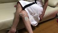 「心愛(ここあ)PR動画」12/03(木) 18:42 | 心愛(ここあ)の写メ・風俗動画